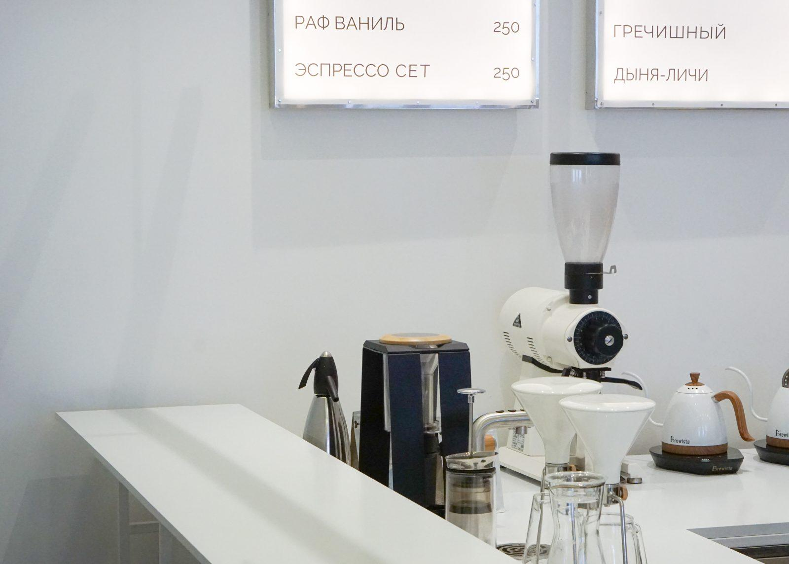 the_Coffeevine_Moscow_Abc_coffee_Roasters5